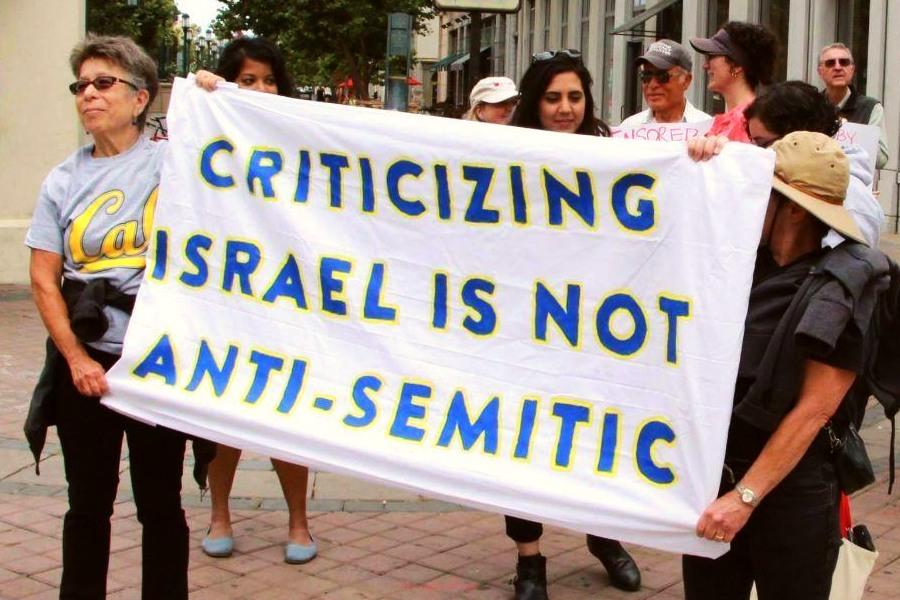 La 'Declaración de Jerusalén' sobre el antisemitismo: Criticar los crímenes israelíes, apoyar las demandas palestinas y el BDS no es 'antisemitismo'.