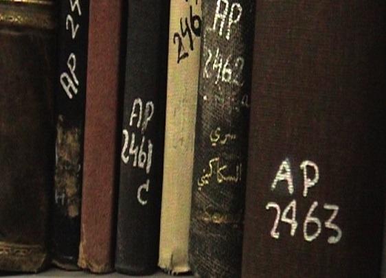 'El Gran Robo de Libros de Palestina' en 1948, contado en un documental israelí