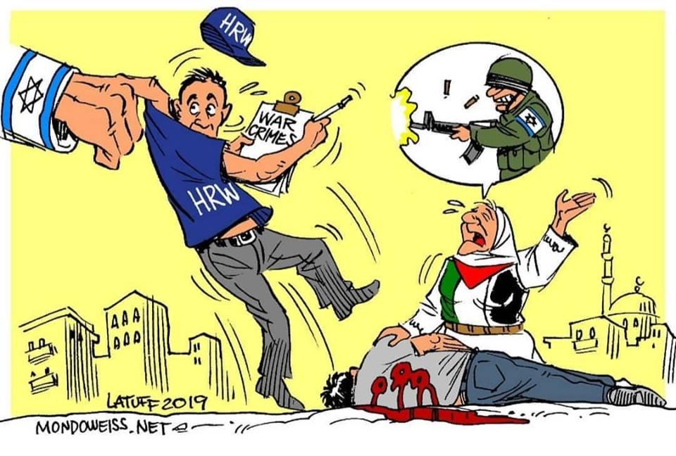 El sionismo es una ideología tiránica que no puede ser cuestionada: ¿Es el antisionismo necesariamente antisemitismo?