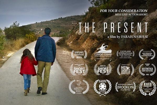 El cortometraje palestino 'The Present' nominado a los premios Oscar, gana el premio British Academy Film Awards, BAFTA.